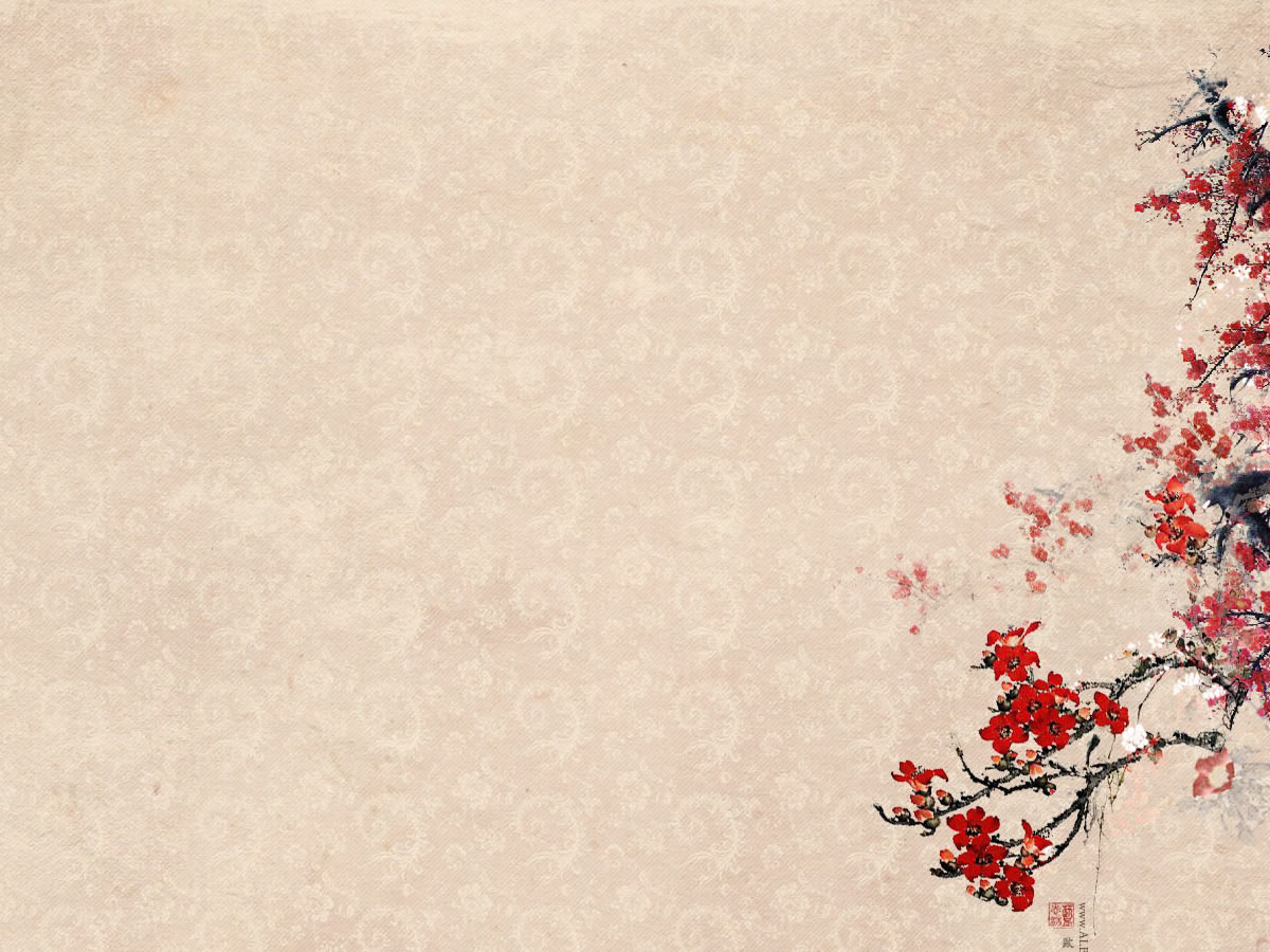 Pics Photos Flower Background Free Powerpoint Templates Hq Free