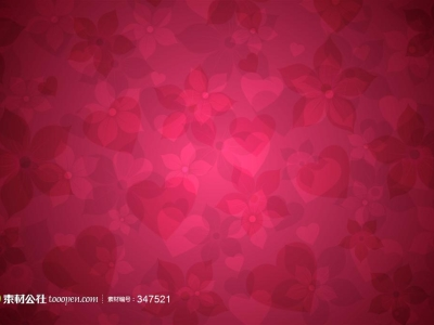 pink love hearts pattern background #5907