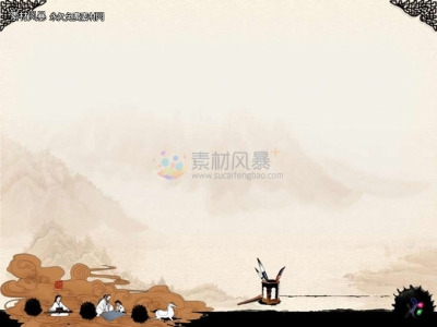 chinese style ppt background image免费下载  PPT背景图片 PPT   #5823