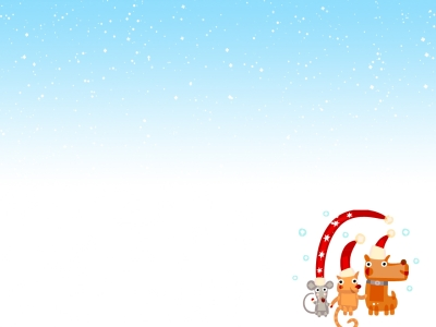 Download  Animated Christmas Background For MySpace