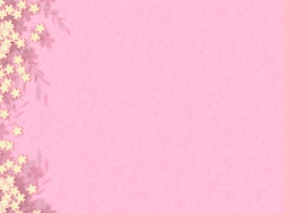 Pics Photos  Pink Flower Powerpoint Template Background #6542