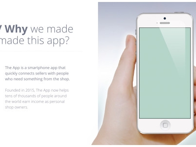 Template Iphone App Powerpoint Template Present Your Iphone App With