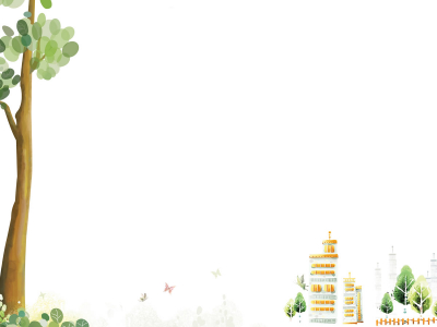 Child   Child Powerpoint Backgrounds Template, Child Wallpapers