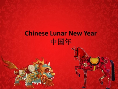 Chinese Lunar New Year Introduction To Foreigners 马年向老外
