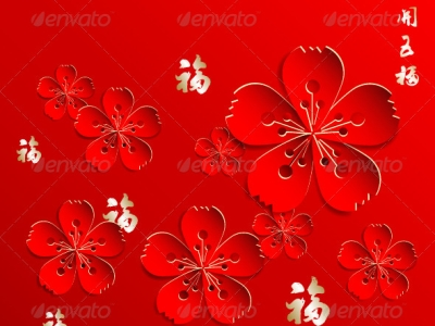 Chinese New Year Ppt » Tinkytyler   Stock Photos & Graphics