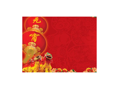 chinese style powerpoint background hd happy chinese new year