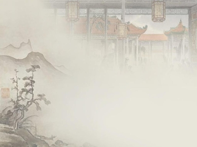 Background Poster Pics: Background Of China