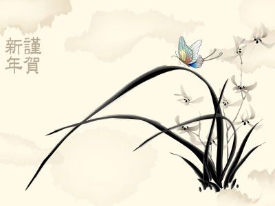 Chinese Background Free Download