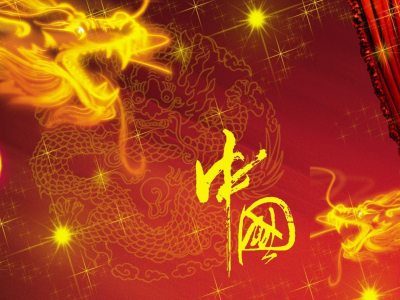 Chinese Dragon Wallpapers  Chinese Dragon Backgrounds
