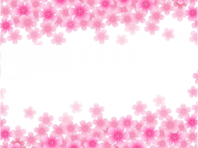 Pink Blooming Backgrounds   Flowers   Powerpoint Backgrounds