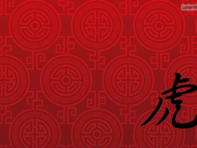 Wallpapers For > Chinese Background Design