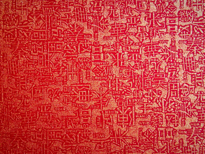 Wallpapers For > Red Chinese Background