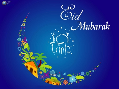 Beautiful Eid Al Adha Mubarak Religious Background