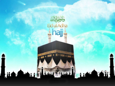 Eid Al Adha Wallpapers Computer
