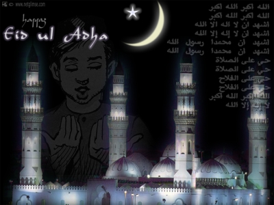 Free Best Background Eid Al Adha