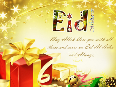 Eid Al Adha Free Background For Windows