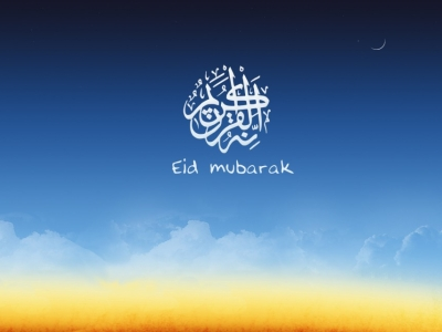 Eid Al Adha Background Ppt Template
