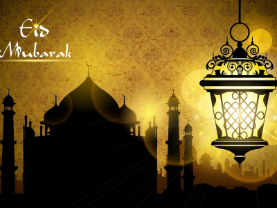 Eid Al Adha Background Wallpaper