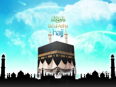 Hajj Background For Ppt Template