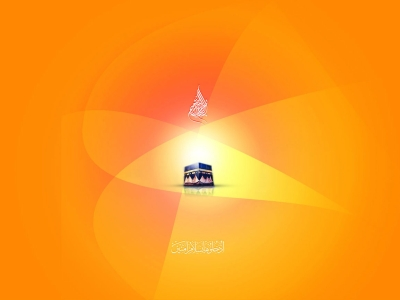 hajj background template design #2884
