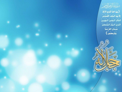islamic background images wallpaper cave