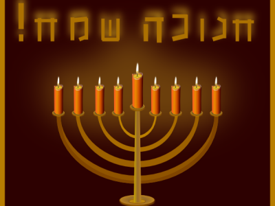 Menorahs Brown Pic Png