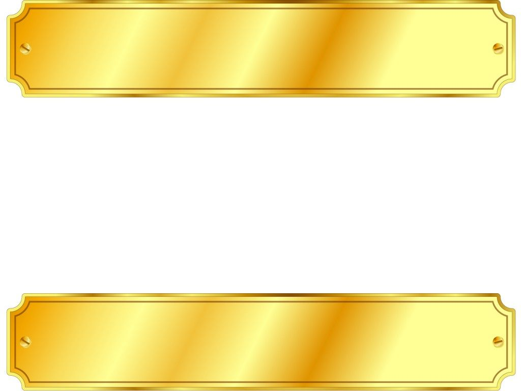 Gold Metal Sign PPT Backgrounds 3D, Border & Frames, White